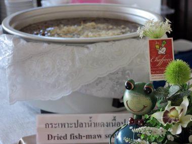 ซุ้มอาหาร-กระเพาะปลาน้ำแดง