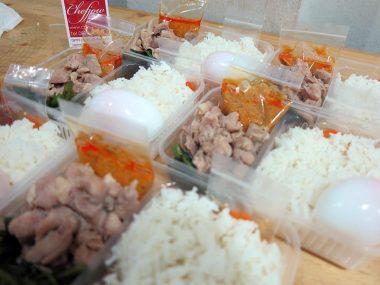 อาหารกล่อง-ข้าวพระรามลงสรง(ไก่)-ไข่ต้ม